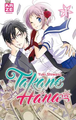 Couverture du livre : Takane & Hana, Tome 1