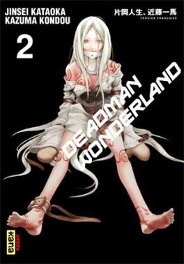 Couverture du livre : Deadman wonderland, Tome 2