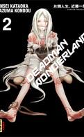 Deadman wonderland, Tome 2