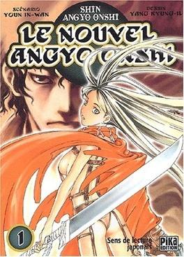 Couverture du livre : Le nouvel angyo onshi, tome 1