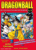 Dragon Ball : Enfin ! Son Goku et ses amis sont de retour !
