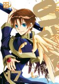 07-Ghost, tome 17