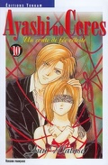 Ayashi no Ceres, tome 10