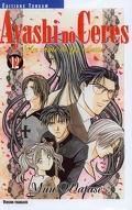 Ayashi no Ceres, tome 12