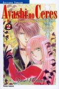 Ayashi no Ceres, tome 2