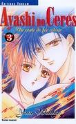 Ayashi no Ceres, tome 3