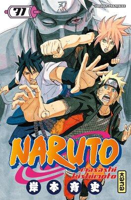 Couverture du livre : Naruto, Tome 71 : Je vous aime bien