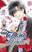 Takane & Hana, Tome 2