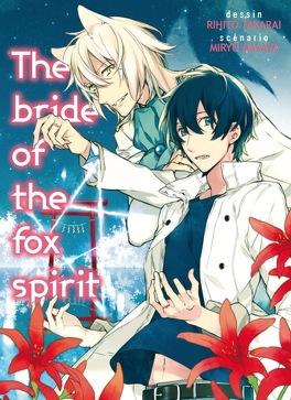 Couverture du livre : The bride of the fox spirit