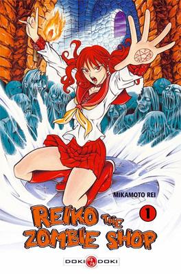 Couverture du livre : Reiko the Zombie Shop, Tome 1