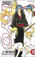 Samurai deeper Kyo, tome 38