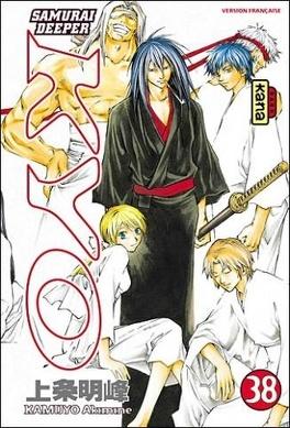 Couverture du livre : Samurai deeper Kyo, tome 38