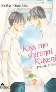 Kiss mo Shiranai Kuseni