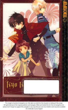 Couverture du livre : Kyō kara maoh !, Tome 7