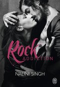 Rock Kiss, Tome 1 : Rock Addiction
