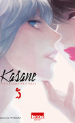 Kasane, Tome 5
