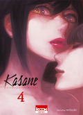 Kasane, Tome 4