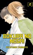 Bokura No Negai, Tome 2