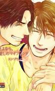 Sayonara, Itoshi no My Friend, Tome 2
