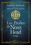 Les étoiles de Noss Head, Tome 1 : Vertige (Edition Illustrée)