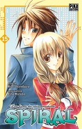 Spiral, Tome 15