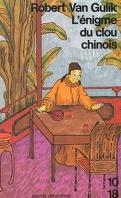 L'Énigme du clou chinois