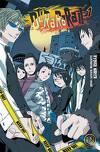 Durarara!! (Light Novel), tome 1