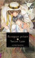 Arrogant Prince & Secret Love, Tome 1