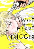 Sweet Heart Trigger, Tome 1