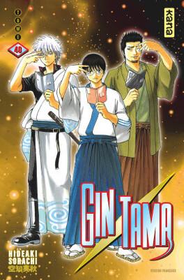 Couverture du livre : Gintama, Tome 40