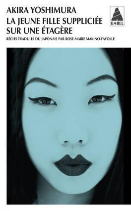 Couverture du livre : La Jeune fille suppliciée sur une étagère