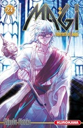 Magi : The Labyrinth of Magic, Tome 24