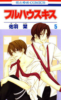 Full House kiss tome 5