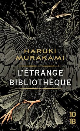 Couverture du livre : L'Étrange Bibliothèque