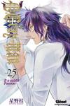 couverture D.Gray Man, Tome 25 : Il a oublié l'amour