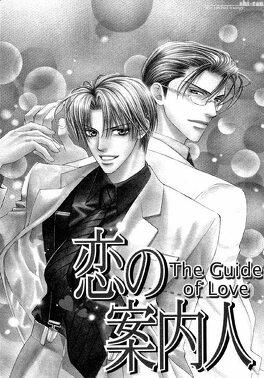 Couverture du livre : The Guide Of Love