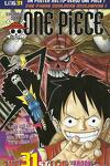 couverture One Piece: The Thirty-First Log