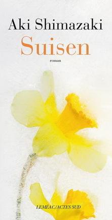Couverture du livre : Suisen