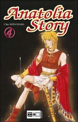 Couverture du livre : Sora wa akai kawa no hotori (Anatolia story) 4
