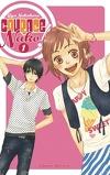 Courage Nako !, tome 1