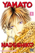 Yamato Nadeshiko, tome 1