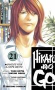 Hikaru No Go, tome 21