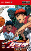 Kuroko's Basket Extra Game, Tome 2