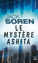 Le mystère Ashita