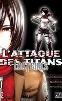 L'Attaque des Titans - Lost Girls, Tome 2