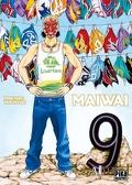 Maiwai, Tome 9