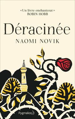 Couverture du livre : Déracinée