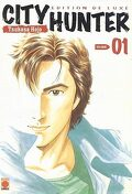 City Hunter - Édition deluxe, tome 1