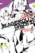 Kagerou Daze, Volume 2 : A Headphone Actor