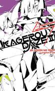 Kagerou Daze, Volume 2 : A Headphone Actor